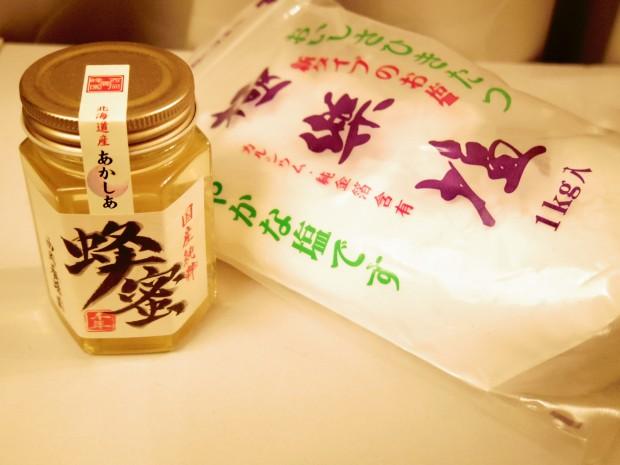 蜂蜜と極楽塩