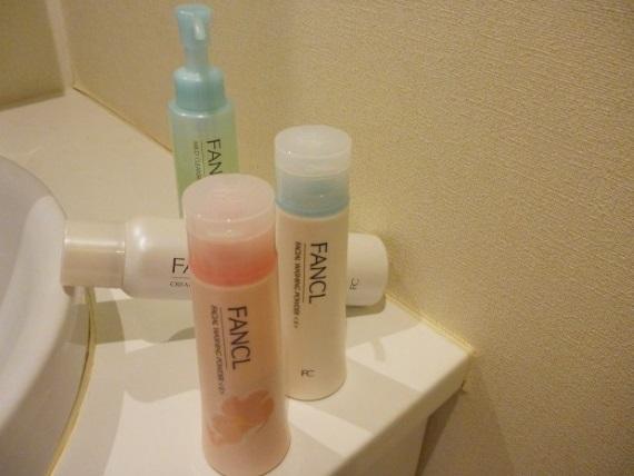 PFC洗顔